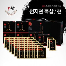 천지현 흑삼 / 현 (90ml x 60포)